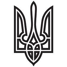 UKRAINE UKRAINIAN FLAG COAT OF ARMS TRYZUB CUSTOM VINYL DECAL STICKER (U-01)