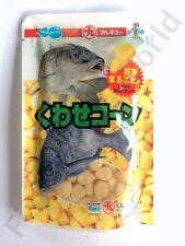 MARUKYU CARP BAIT - HOOK BAIT Kuwase Corn #3498 & Imo Yokan #1350