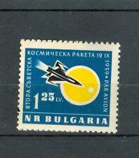 SONDA LUNARE - PROBE BULGARY 1960