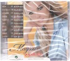 Maysam Nahas: Mahdoum Shou ma 2elt, Habib el Rou7, Be7lam B'3younak ~ Arabic CD