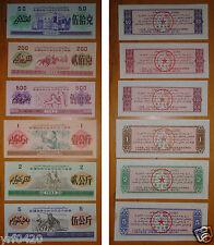 China Xinjiang Coupons A Set of 6 Pieces 1988 UNC