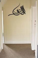 Calligrafia islamica Muro Arte Adesivo Decalcomania in Vinile per muri, vetrate, specchi auto