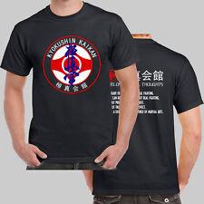 Kyokushinkai Kan Kyokushin Karate Philosophical Thoughts Black T-shirt