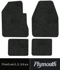 1965 Plymouth Satellite Floor Mats - 4pc - Loop | Fits: 4spd