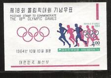 SOUTH KOREA # 449a MNH SUMMER OLYMPICS JAPAN 1964