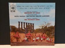SHULIE NATHAN Jerusalem of gold PARVARIM / YAFFA YARKONI 6319