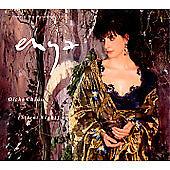 Enya - Oiche Chiun (Silent Night) [US Maxi-Single] [Maxi Single] (CD, Oct-1995)