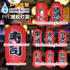 Japanese PVC imperméable LANTERNE SUSPENSION RESTAURANT CUISINE HOTEL SPA Sushi