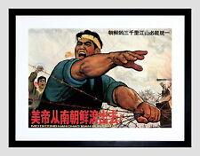 86412 PROPAGANDA KOREAN WAR CHINA BLACK FRAME MOUNT Decor WALL PRINT POSTER CA
