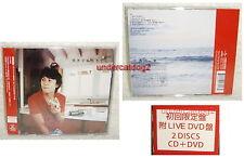 Japan Masaharu Fukuyama Ikiteru Ikiteku Taiwan Ltd CD + Live DVD