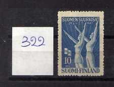 Finlandia / Finland 1947 Serie settimane sportive di Helsinki MNH