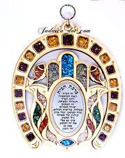 Large Horseshoe & Hamsa Wall Plaque Decor Home Blessing Judaica Israel Gift 25cm