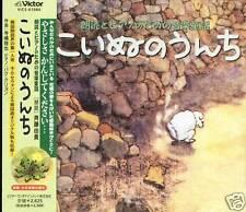 Yuki Saito Narration Roudoku to piano no tame Japan CD NEW
