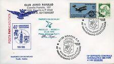 """Italia aerogramma : MODENA 3.6.1995 """" 40° ANNIV.RIO COSTITUZIONE 1955 -1995 """""""