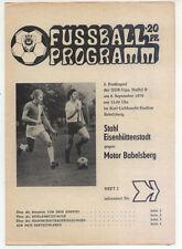 DDR-Liga 79/80 BSG Motor babelsberg-BSG acero Eisenhüttenstadt (08.09.1979)