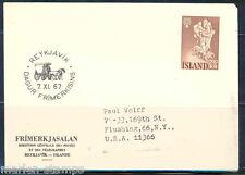 ICELAND REYKJAVIK 11/7/1967 REFUGEE STAMP ON POSTCARD TO NEW YORK