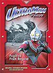 Ultraman Tiga - Vol. 2: Fugitive from Beyond (DVD, Uncut Edition) -