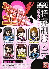 Bandai Super Sentai Girls In Uniform Best Selection