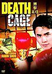 Death Cage(BRAND NEW DVD)Robin Shou,Joe Lewis,Steve Tartalia,Tiger Kim,Angela Ts