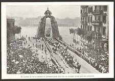 EGYPTE LE CAIRE CAIRO INVESTITURE ROI FAROUK IMAGE 1937