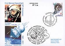"""FDC BELARUS """"Yuri GAGARIN - VOSTOK-1 - 50 years First Manned Spaceflight"""" 2011"""