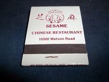Vintage Sesame Chinese Restaurant 10500 Watson Road Matchbook