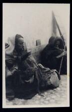 Morocco CUETA Beggars RP PPC