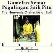 Gamelan Semar Pegulingan Saih Pi: The Heavenly Orchestra of Bali Import Audio CD