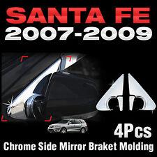 Chrome Side Mirror Bracket Molding Trim Kit For HYUNDAI 2007 2008 2009 Santa Fe