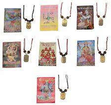 Kavach Protect Pendant Laxmi Shani Kali Hanuman Ganesh Shiv Shri Yantra Rudrax