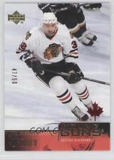 2003-04 Upper Deck Canada Exclusives #208 Pavel Vorobiev Chicago Blackhawks Card