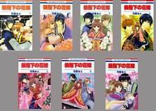 OOKAMI HEIKA NO HANAYOME MATO KAUTA JAPANESE SHOJO MANGA BOOK SET VOL.1-7