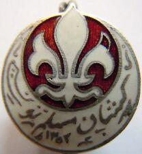 1937 Insigne émail des SCOUTS de TUNISIE poinçon Arthus Bertrand Scoutisme
