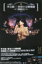 "HACKEN LEE ""2011 LIVE"" - ASIAN PROMO POSTER - Cantopop"