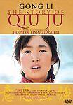 The Story of Qiu Ju, New DVD, Peiqi Liu, Gong Li, Lei Lao Sheng, Zhang Yimou, Yi