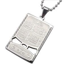 Engraved Allah 4 Quls Surah Muslim Islam Arabic Quran Scripture Pendant Necklace