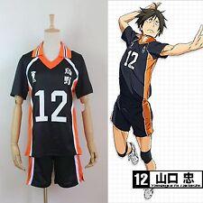 Haikyuu!! Karasuno Scuola Secondaria Uniforme Jersey No.12 Tadashi Yamaguchi