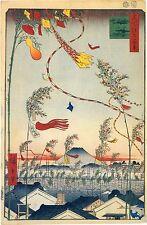 Japanese Art: Hiroshige: 100 Views of Edo - Tanabata Festival: Fine Art Print