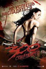 194224 Spartan Club star Wall Print Poster CA