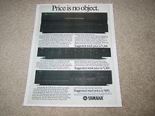 Yamaha Ad, 1986, B-2X Amp, C-2X Pre, T-2X Tuner, 1 pg