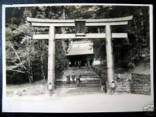Japan~1929 Nikko~Torii To TuTaa ra-san Temple Photo