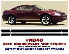N848 2004 MUSTANG - LOWER ROCKER SIDE STRIPE - FACTORY SIZE - 40TH ANNIVERSARY