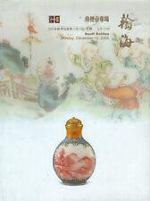 RARE - BEIJING HANHAI SNUFF BOTTLES Qing Dynasty Auction Catalog 2005