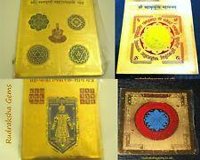 SRI SHRI YANTRA YANTRAM ASHTDHATU GOLD PLATED VASTU VAASTU LAKSHMI GANESH KUBER
