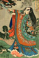 Mysterious Samurai 30x44 Japanese Print Kuniyoshi Asian Art Japan Warrior