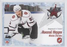 2011 SE Real KHL All-Star Series ME15 Nikolai Zherdev Atlant Moscow Region (KHL)