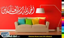 Islamic Calligraphy Al-hamdu lillahi rabbil 'alamin Vinyl Wall Art Sticker Decal