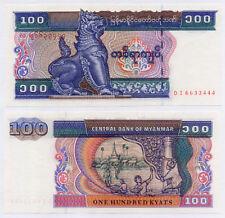 MYANMAR BURMA 100 KYAT Currency Cash Banknote UNC