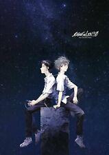 Neon Genesis Evangelion End of Eva final scene Asuka Shinji 11x17; 24x36 Poster