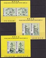 South Korea Sc 787a-789a MNH. 1971 Paintings Souvenir Sheets